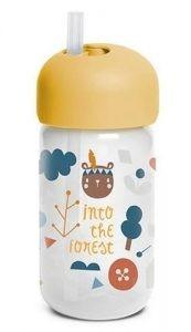 בקבוק קש שתיה צהוב לילדים